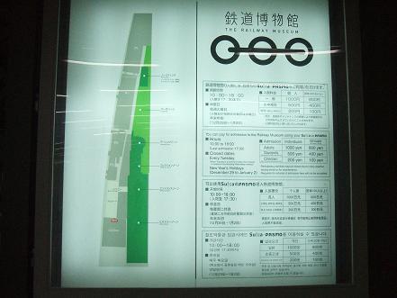 博物館 185-1.jpg