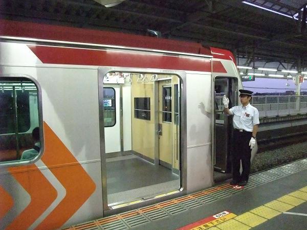 地下鉄リニア 東急田園都市線 0491.jpg