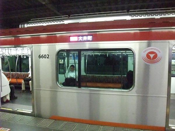 地下鉄リニア 東急田園都市線 0501.jpg