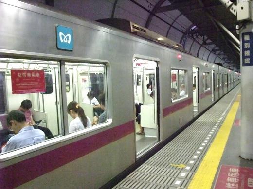 地下鉄リニア 東急田園都市線 055.jpg