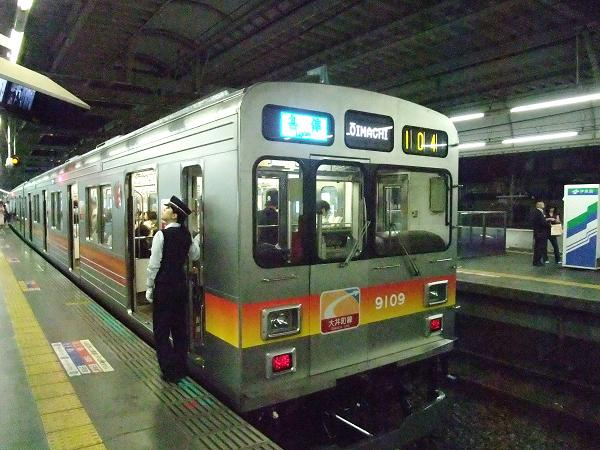 地下鉄リニア 東急田園都市線 0681.jpg