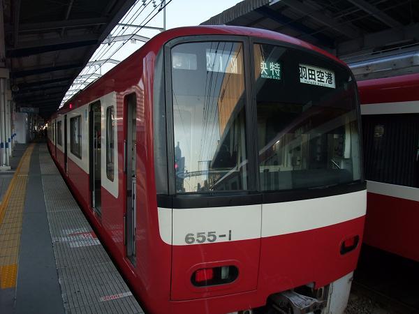 画像東急・地下鉄京急 東急中華街 京急羽田空港線 2481.JPG