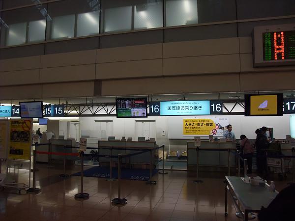 画像東急・地下鉄京急 東急中華街 京急羽田空港線 ロビー.JPG