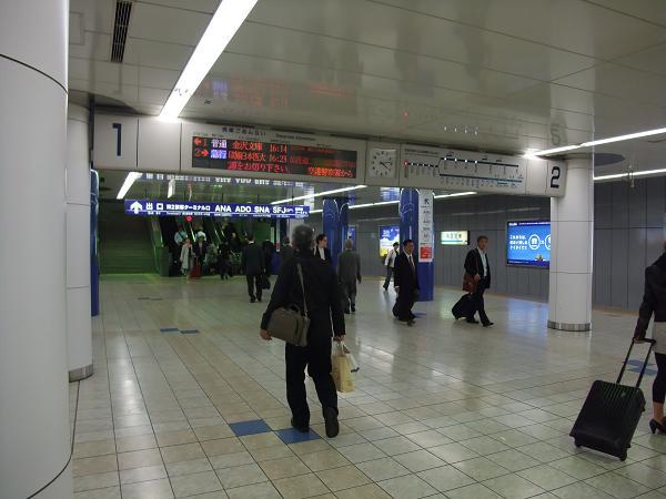 画像東急・地下鉄京急 東急中華街 京急羽田空港線 構内02.JPG