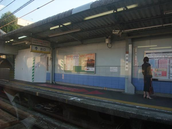 画像東急・地下鉄京急 東急中華街 京急羽田空港線 inari.JPG