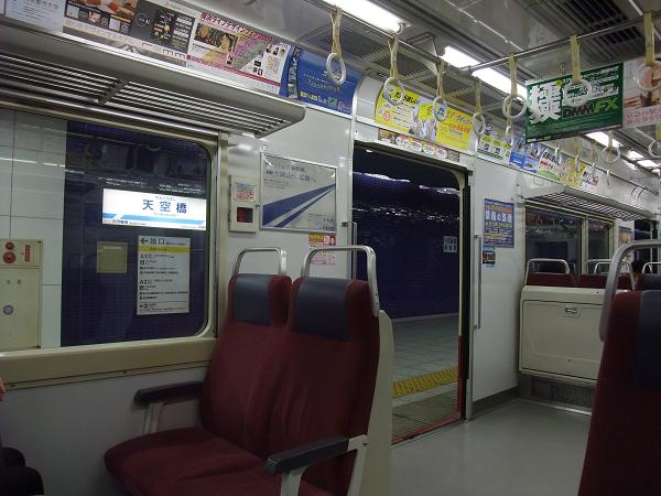 画像東急・地下鉄京急 東急中華街 京急羽田空港線 seat.JPG
