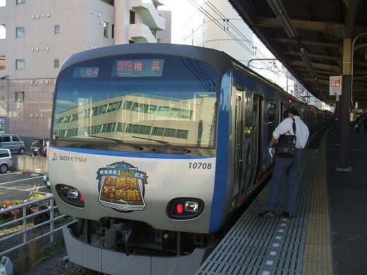 相鉄10000-0.jpg